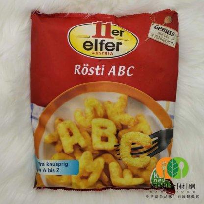 奧地利11er ABC奧薯脆