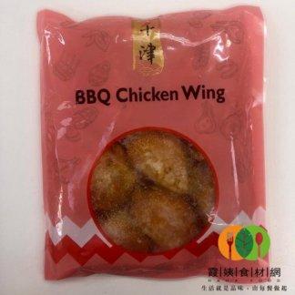泰國千津香烤雞翼