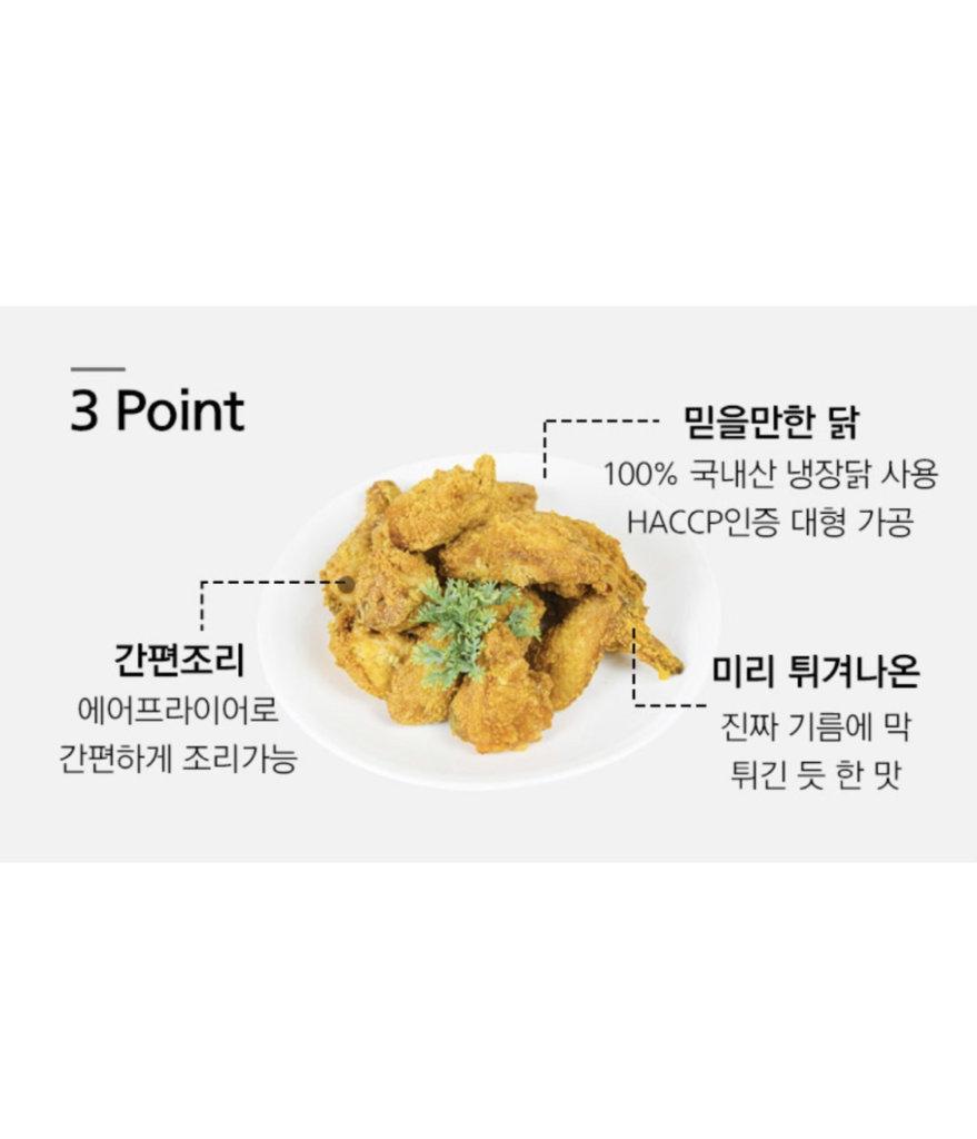 韓式炸雞塊