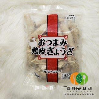 日本雞皮雞肉餃子