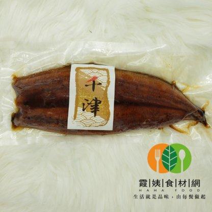 日本千津蒲燒烤鰻