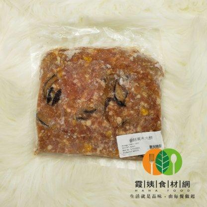 香菇粟米肉餅