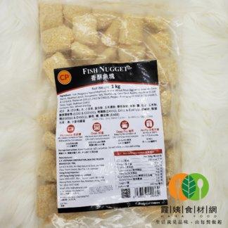越南CP香酥魚塊