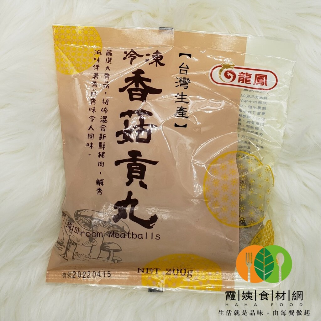 A227 台灣龍鳳香菇貢丸