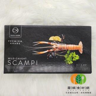 A70 紐西蘭Scampi Grade 1刺身級小龍蝦