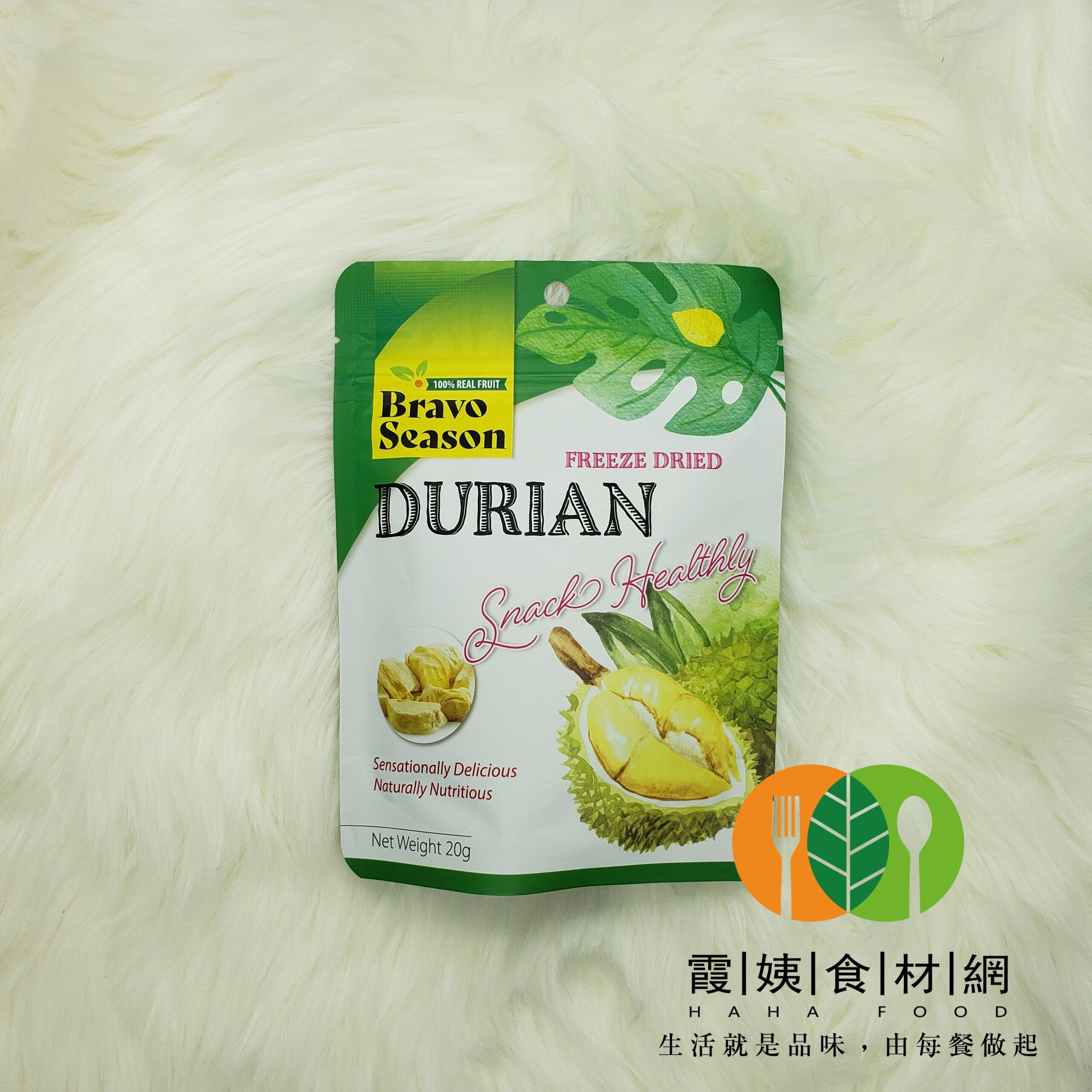 A254 bravo season 榴槤凍乾