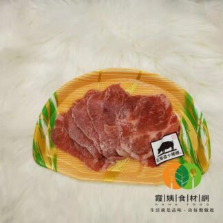 A90 北海道豚肉梅頭