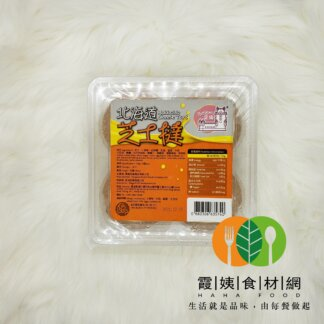 A26 🇭🇰香港貝倫已熟流心芝士撻