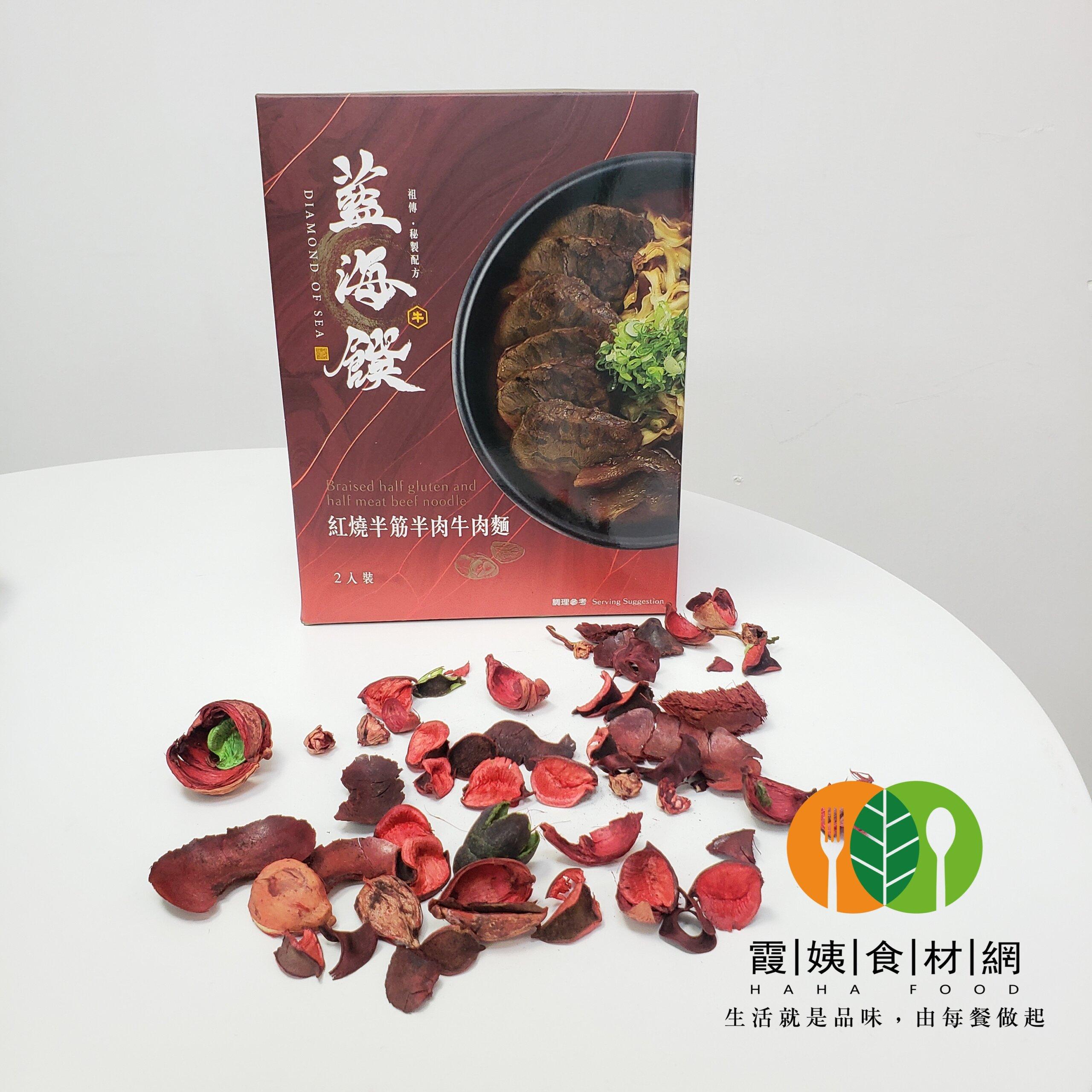 A315 台灣藍海饌紅燒半筋半肉麵(2入裝)