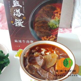 A316 台灣藍海饌麻辣牛肉麵(2入裝)